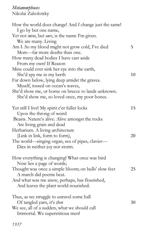 Nikolai Zabolotsky - Metamorfozy-2-page-001